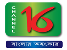 Channel 16